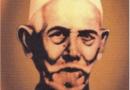 Imam Nawawi Al-Bantani