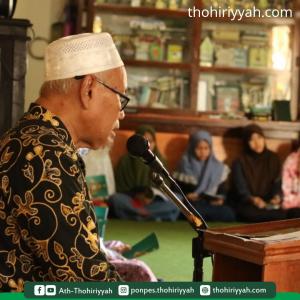 Ath-Thohiriyyah khatmil Qur'an